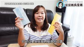 ▲▼三倍券的塑膠夾可以拿來做很多生活上的收納。(圖/豆豆媽咪健康生活家 吳霈蓁 授權)