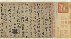 顏真卿〈祭姪文稿〉(翻攝台北故宮網站)
