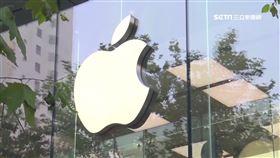 Apple Store,蘋果專賣店,蘋果電腦,蘋果手機,Apple iPhone