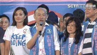 逆襲高雄拚市長 韓國瑜合體李眉蓁了