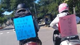 紅斑狼瘡,環島,騎車,喊話(翻攝自 Dcard)
