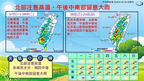 新的一周要到了 氣象局一張圖解未來7天天氣
