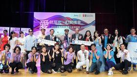 國際扶輪3482地區號召46個扶輪社攜手新北市政府為視障樂團一圓千人演唱會夢想。(圖/國際扶輪3482提供)
