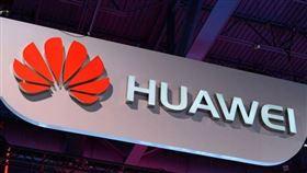 華為 Huawei 麒麟 晶片 美中 (圖/翻攝自百度百科)