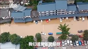 四川淹水(圖/翻攝自沸點視頻)