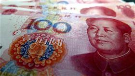 人民幣(圖/翻攝自Pixabay)