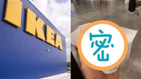 IKEA新推出「冰狗」!他試吃後驚呆…網一看價格全嗨翻