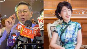 身兼民眾黨主席的台北市長柯文哲、柯文哲妻子陳佩琪(組合圖/記者廖哲民攝影、翻攝臉書)