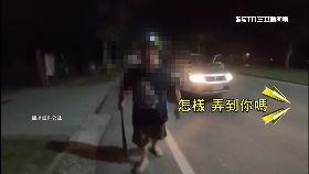 逼車被打臉0700(DL)