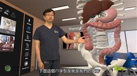 大腸癌(截圖自國健署影片)