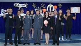 國防部慶祝九三軍人節結盟知名廠商家,推出企業敬軍優惠專案。(記者/邱榮吉攝影)