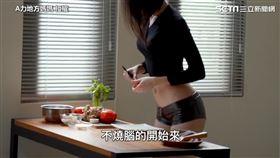 ▲A力地方媽媽經常在頻道分享健身、料理的影片。(圖/A力地方媽媽 授權)