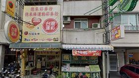 ▲高雄前鎮區「億來彩券行」。(圖/翻攝自Google地圖)
