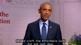 美國前總統歐巴馬(圖)19日把現任總統川普描繪成不把職務當一回事、危及美國民主的人。(圖取自facebook.com/barackobama)