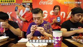 ▲丁丁以榮譽大胃王的身分,到速食店挑戰吃炸雞翅比賽。(圖/台灣大胃王丁丁 授權)