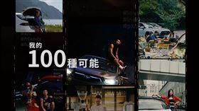 ▲TOYOTA X 瘦子E.S0號召粉絲做自己 開創「#我的100種可能」(圖/Toyota提供)