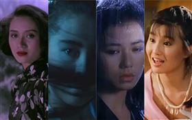 王祖賢,梅豔芳,鐘楚紅,張曼玉