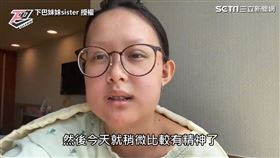 ▲動完手術後,她在護士協助下回到病房清洗嘴巴。(圖/下巴妹妹sister 授權)