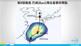熱帶性低氣壓,最快8月22日下午增強為第8號颱風「巴威」(圖/翻攝自賈新興臉書)