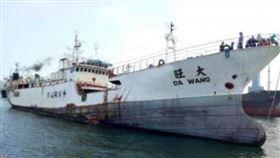 台灣漁船大旺號 圖翻攝自wcpfc.int
