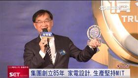 (業配)信譽品牌頒獎 本土家電集團獲金獎數最多
