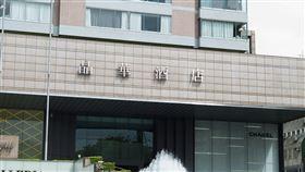晶華酒店(記者陳弋攝影)
