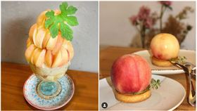 水蜜桃甜點,宜蘭定邦咖啡、鈷藍咖啡,IG網友授權提供