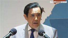 馬英九出席「國家不安全研討會:臺灣如何轉危為安」研討會