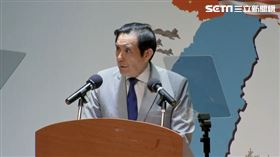 馬英九出席「國家不安全研討會」