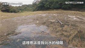 ▼▲中下游的水就開始被汙染。(圖/台客劇場 TKstory 授權)