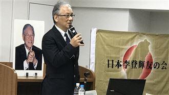 李登輝秘錄作者:日本上皇應有意訪台