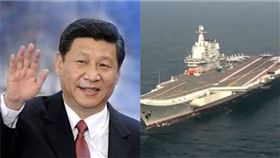 中共計畫在10年內打造4艘航母(示意圖/翻攝資料照、央視網)