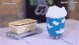 ▼▲拿拿摳教日本超夯「藍天白雲果凍杯」。(圖/厭世甜點店 授權)