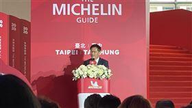 台北台中米其林指南2020,(圖/記者馮珮汶攝影)