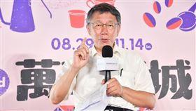 柯文哲出席萬華老城咖啡香記者會:要讓臺北深度文化更具國際能見度(圖/台北市政府提供)