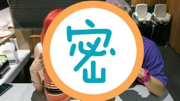 21歲男星狂吃壽司 腹肌驚變鮪魚肚