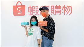 蝦皮26日將開賣中衛月河藍、潮橘兩色。(圖/業者提供)