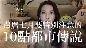 劉芒(圖/翻攝自YouTube)