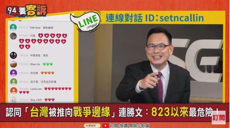 台灣「823以來最危險時刻」?汪潔民:連勝文快賣帝寶