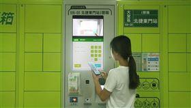 中華郵政i郵箱功能持續進化。(圖/中華郵政提供)