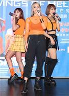SPARQ星火女團羅琳、頌安、寶蓉擔任紅心字會向陽公益大使。(記者邱榮吉/攝影)