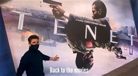 TENET天能,湯姆克魯斯,Tom Cruise,諾蘭,感想 圖/翻攝自Tom Cruise臉書