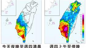 台灣颱風論壇|天氣特急,南臺灣雨彈,現在才開始。(圖/翻攝自臉書)