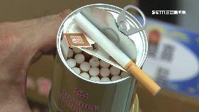 破最大私菸1800