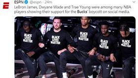 ▲NBA密爾瓦基公鹿隊拒絕出賽,表達對威斯康辛州警察暴力的抗議。(圖/翻攝自推特)