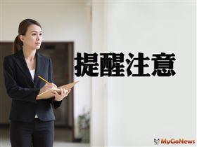 符合一定條件的遺產稅案件,民眾可就近至任一國稅局所屬分局或稽徵所辦理申報(圖/資料照)