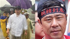 陳其邁,杏仁哥,韓粉,勘災,淹水,高雄