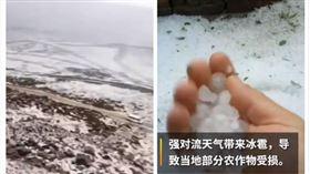 中國,山西,夏天,下雪,冰雹(圖/翻攝自梨視頻)