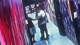 館長陳之漢,性騷擾,監視器,新北,翻攝畫面