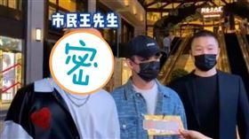 王嘉爾/微博
